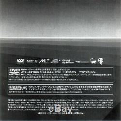 Emerson, Lake & Palmer Tarkus (2012) (VIZP-112) (DVD Audio + 2 HQCD) (New Mix)