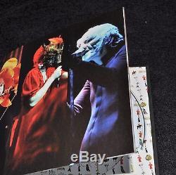 GENESIS SACD Extra Tracks 1970 1975 from the BOX SET + DVD AUDIO Peter Gabriel