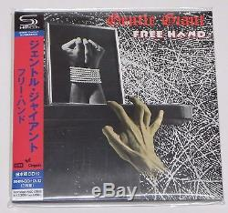 GENTLE GIANT / JAPAN Mini LP SHM-CD + DVD-Audio x 2 titles + PROMO BOX Set