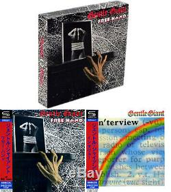 GENTLE GIANT Japan MINI LP 2 SHM CD + DVD-AUDIO Box TOCP-9508595086