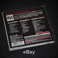 Genesis Lamb Lies Down on Broadway SACD & DVD AUDIO 1st Press JAPAN MINI LP CD