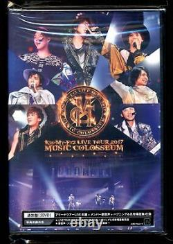 Kis-My-Ft2 MUSIC COLOSSEUM DVD Normal Edition 2DVD member sub-audio LIVE