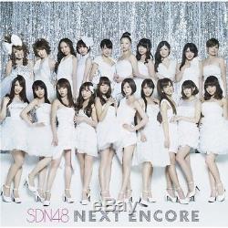 Next Encore (Bonus DVD) Sdn48 Audio CD