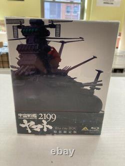 Space Battleship Yamato 2199-bluray Box-no English Audio-subtitles Only