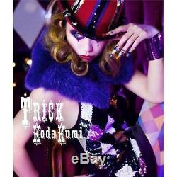 Trick CD+2dvd Kumi Koda Audio CD